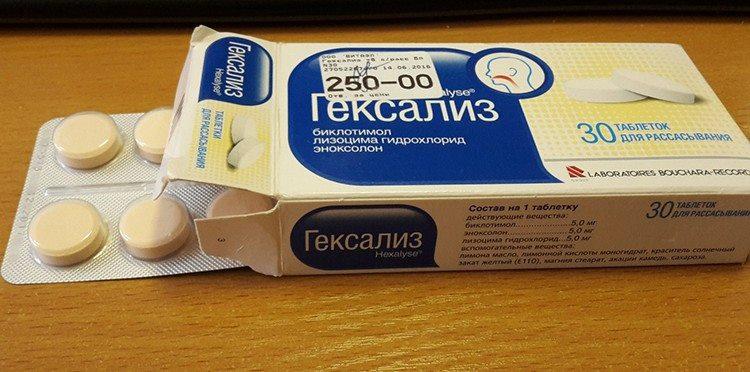 Гексализ - аналоги препарата и инструкция по применению