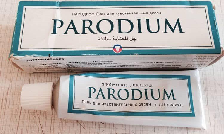 гель пародиум