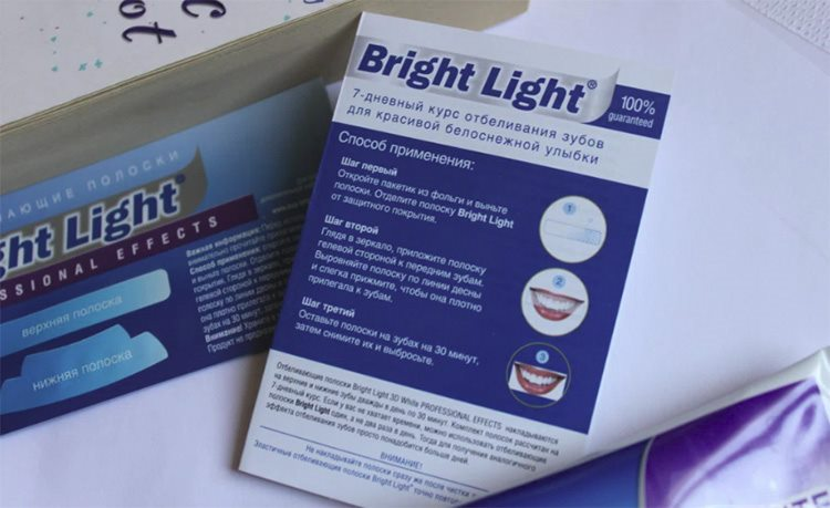 полоски для зубов Bright Light 3D