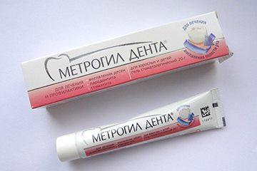препарат для лечения зубов