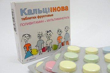 кальцинова