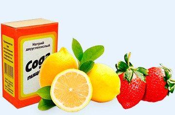 перекись водорода, лимон и клубника