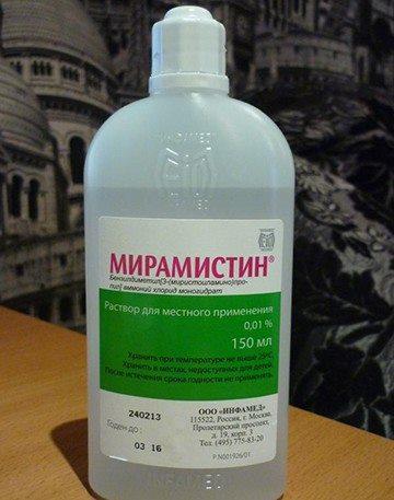 препарат в жидкой форме
