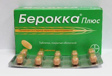 берокка