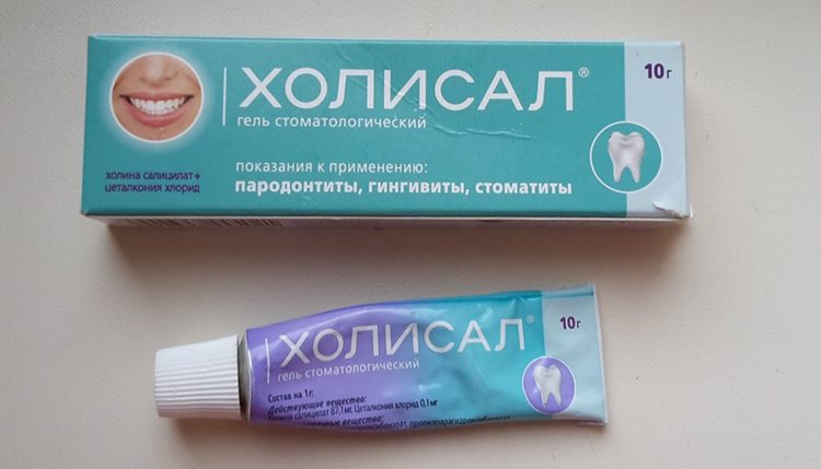 гель стоматологический