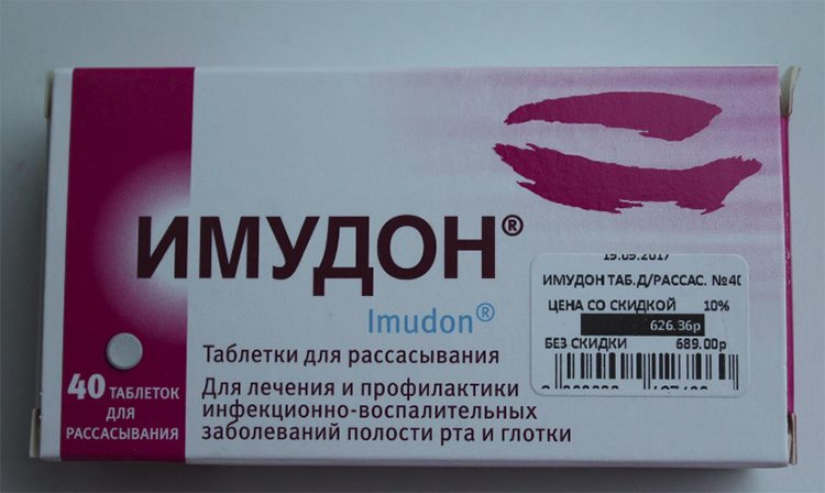 таблетки для лечения ротовой полости