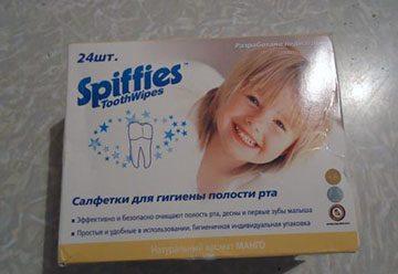 салфетка для гигиены полости рта