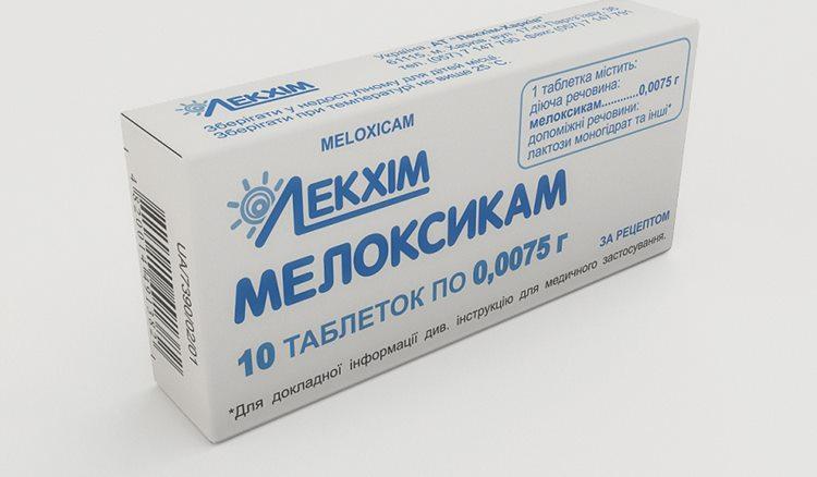 таблетки мелоксикам